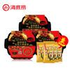 海底捞懒人自煮 清油麻辣嫩牛自煮火锅3盒方便速食即食小火锅 91元
