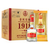 五粮液 1918 精酿 52度 浓香型白酒 500ml*6瓶 (内含礼品袋) *2件 483元(合241.5元/件)