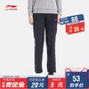 李宁女子夏季吸湿排汗速干跑步运动长裤女运动服AYKK058 68元