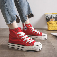 女鞋 多款可选 限尺码