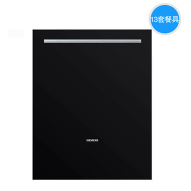SIEMENS 西门子 SJ636X00JC 洗碗机