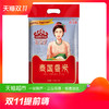 泰珺妃泰国香米12斤 *2件 49.9元(合24.95元/件)