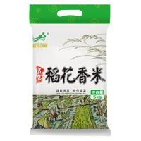 雪龙瑞斯 五常稻花香米 大米 5kg *2件