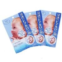 Mandom 曼丹 婴儿肌胶原蛋白面膜 蓝色 5片 *3件