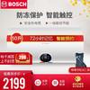限广东:博世(BOSCH)50升电热水器TR 5000 T 50-2 EH 1719元