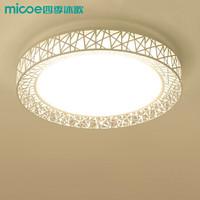 四季沐歌(MICOE)卧室灯led吸顶灯餐厅书房灯具圆形鸟巢灯
