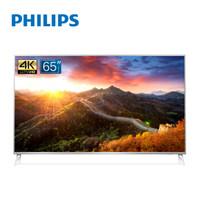 飞利浦(PHILIPS)65PUF7893/T3 65英寸 超薄量子点 HDR 金属边框 人工智能 4K超高清WIFI电视机(银色)