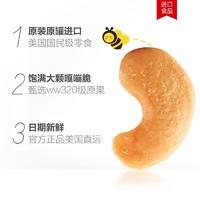 PLANTERS 绅士 越南蜜焗蜂蜜腰果 233g *3件