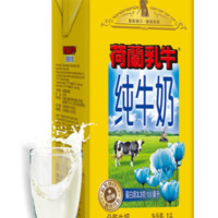 DutchCow 荷兰乳牛 全脂牛奶 1L*6盒