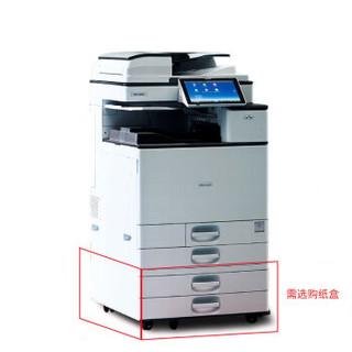 RICOH 理光 MP C3004exSP A3 彩色激光一体机 (彩色激光、灰色)