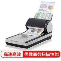FUJITSU 富士通 Fi-7260 高速双面自动进纸带平板扫描仪 (平板及馈纸式、A4 幅面、600dpi)