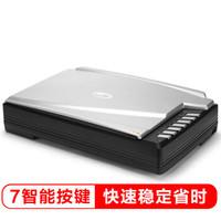 Founder 方正 Z3600 大幅面平板彩色扫描仪 (平板式、A3幅面、600*1200DPI)