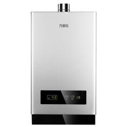 万家乐(Macro) 12升 燃气热水器 0.5℃恒温进阶版 JSQ24-TH1