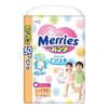 Kao 花王 Merries 婴儿拉拉裤 XL50片 *4件 350元包邮(需用券,合87.5元/件)