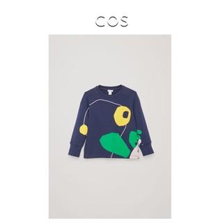 COS 0694895001 女童青蛙印花拼色上衣 (90cm、藏青色)
