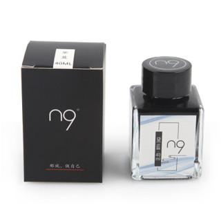 n9 钢笔墨水 (40ml、蓝色)