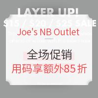 海淘活动:Joe's NB Outlet 全场促销