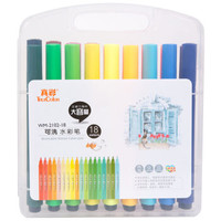 TRUECOLOR 真彩 WM-2102-18 大三角杆PP盒装水彩笔 18色