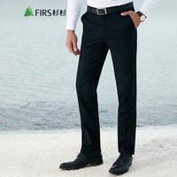 FIRS 杉杉 SNZK71019-1 男士韩版修身西裤