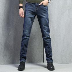 pierre cardin 皮尔·卡丹 203743 男士牛仔长裤 *2件