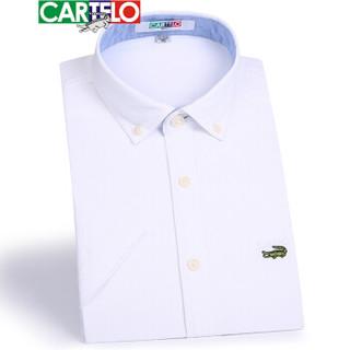 CARTELO KNJFDX 男士牛津纺短袖衬衫 白色 41