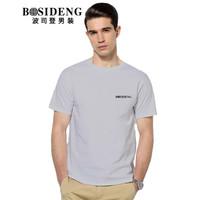 BOSIDENG 波司登 3272B23331 男士圆领短袖T恤