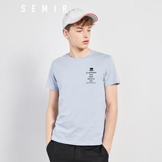 Semir 森马 19038001223 男士圆领短袖T恤 灰蓝 XXXL
