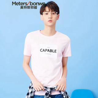 Meters bonwe 美特斯邦威 661307 男士字母短袖T恤 样衣粉 185/104