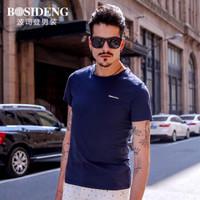 BOSIDENG 波司登 3272B23331 男士圆领短袖T恤 深蓝 190