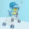 Babytrend 超轻便折婴儿推车