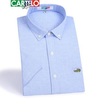 CARTELO KNJFDX 男士牛津纺短袖衬衫 蓝色 38