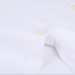 CARTELO KNJFDX 男士牛津纺短袖衬衫 白色 40