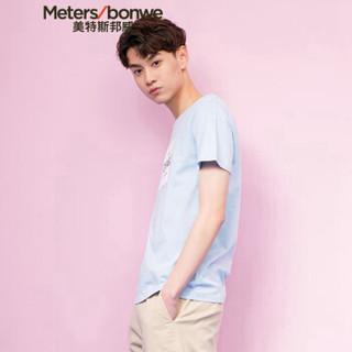 Meters bonwe 美特斯邦威 661307 男士字母短袖T恤 羊绒蓝 180/100