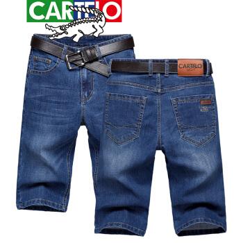 CARTELO 卡帝乐鳄鱼 ZY867 男士牛仔五分裤