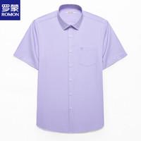 ROMON 罗蒙 8CS938801 男士短袖衬衫 浅紫 44