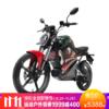 SOCO 速珂 TS Lite 锂电池电动车 (迷彩鲨、无忧版)