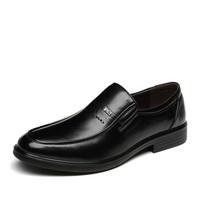 YEARCON 意尔康 S541AE73153W 男士商务休闲皮鞋