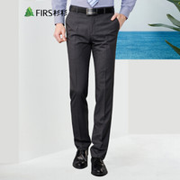 FIRS 杉杉 SNZK71019-9 男士修身西裤 灰色薄款 80