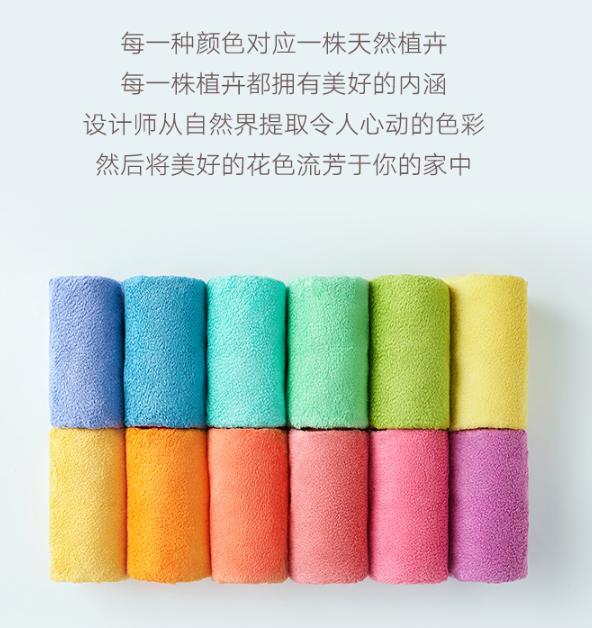 DAPU 大朴 纯棉毛巾 夕颜蓝 34*76cm