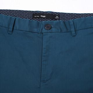 Semir 森马 13316271201 男士纯色修身休闲长裤 深蓝 28