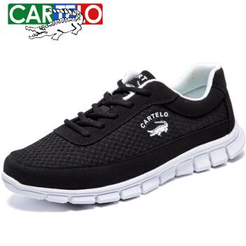 CARTELO KDL687 男士网面跑步鞋