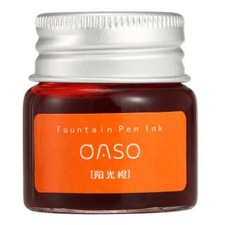 OASO 优尚 彩色墨水
