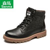 Semir 森马 BM716577 男士加绒马丁靴 黑色 41
