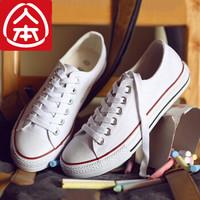 人本 rb2092019 男女经典帆布鞋 (男款39、白红)
