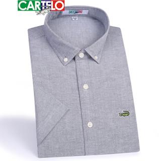 CARTELO KNJFDX 男士牛津纺短袖衬衫 灰色 38