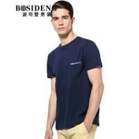 BOSIDENG 波司登 3272B23331 男士圆领短袖T恤 深蓝 195
