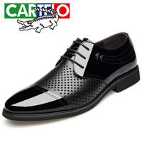 CARTELO 3057 男士商务镂空皮鞋