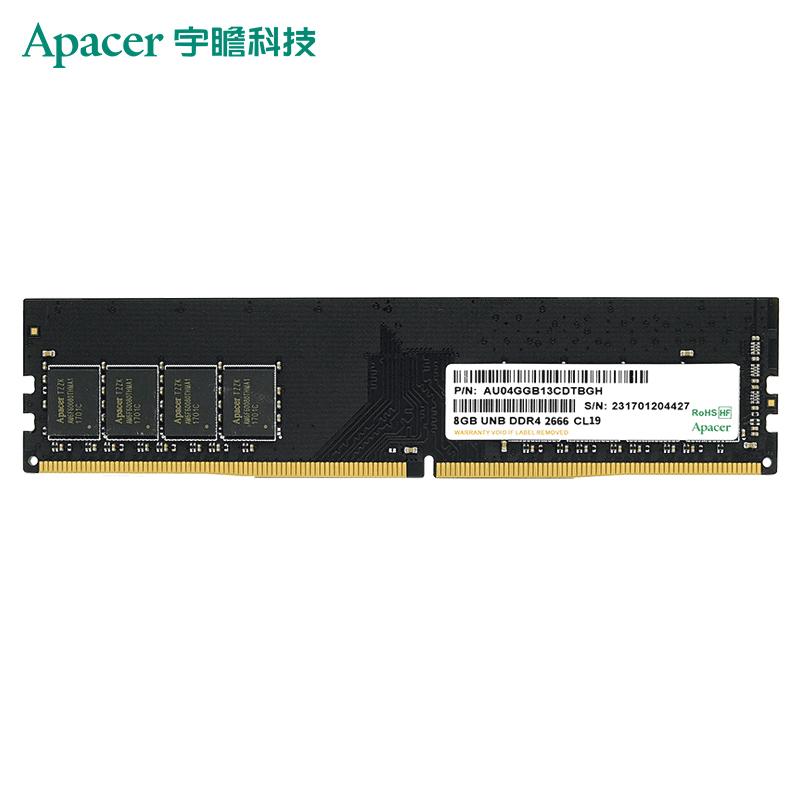 Apacer 宇瞻 8GB 2666MHz 台式内存条