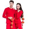 Cherishlife 小护士 ZTT002 女士加绒加厚保暖套装 中国红 S