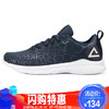 匹克(PEAK)男跑步鞋时尚印花耐磨休闲运动鞋 DH810017 靛兰 39码 124元